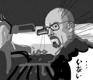 Walter White aka Heisenberg is on a webtoon